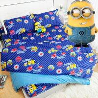 床包被套組 / 單人3.5 x 6.2尺【小小兵英國倫敦版】正版授權.超可愛襲台_臺灣製造
