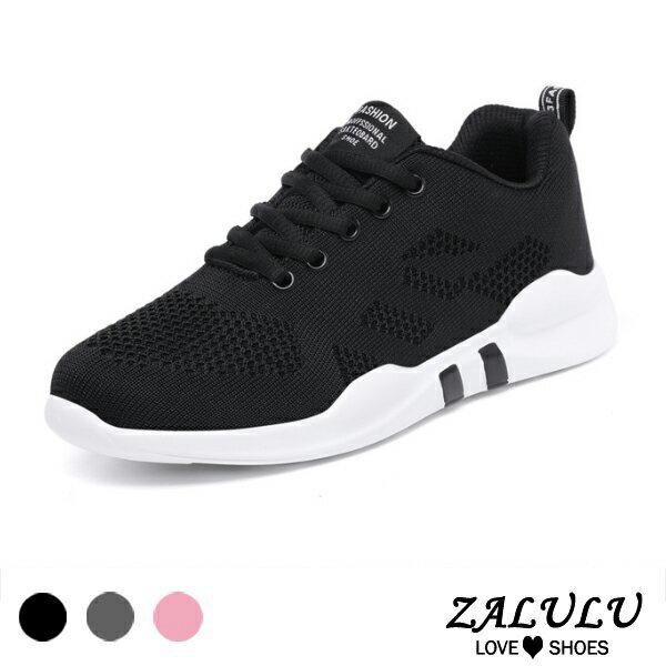 7ID096 預購 網美推薦款舒適休閒布鞋-黑 / 灰 / 粉-36-40【ZALULU愛鞋館】 2