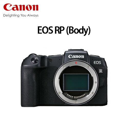 (預購)CANON EOS RP (Body) 公司貨 首購送鏡頭轉接環+原電(預購)