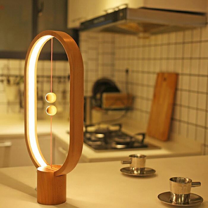 荷蘭 allocacoc Heng衡 LED燈 / 櫸木 / 淺色橢圓 7