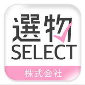 選物SELECT株式會社
