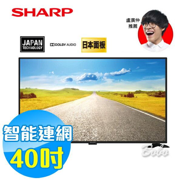 SHARP夏普40吋智能連網液晶電視LC-40SF466T