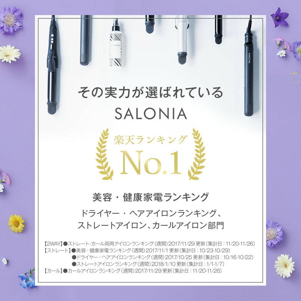 日本SALONIA / 迪士尼魔髮奇緣限量特別版 / 平板夾 / 2way捲髮夾 / sal-disney。4色。(4298*1.408)日本必買代購 / 日本樂天 8
