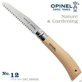 [OPINEL]碳鋼鋸子12塑卡裝法國刀園藝系列公司貨000658