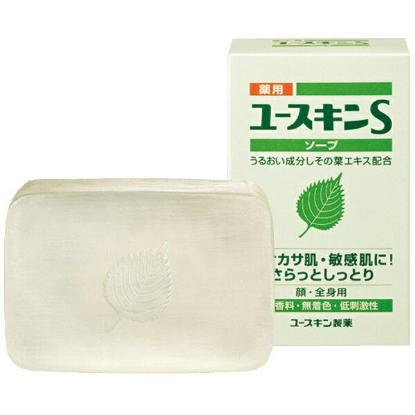 日本 Yuskin 悠斯晶S 紫蘇潔顏皂 90g ☆真愛香水★