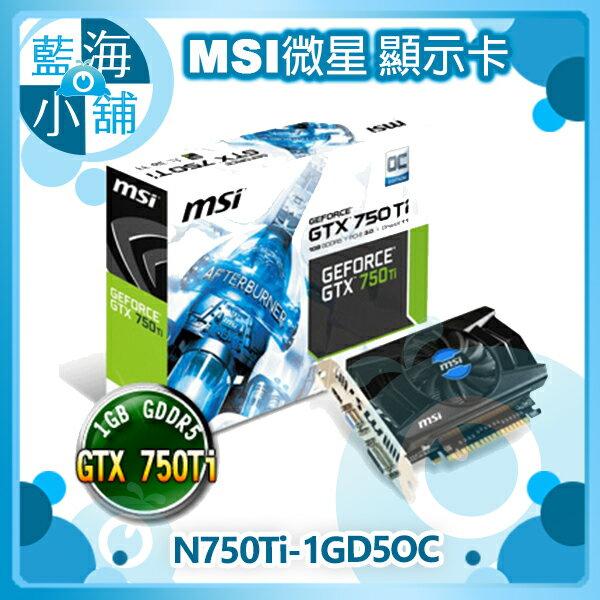 MSI 微星 N750Ti~1GD5  OC 顯示卡~免插電~