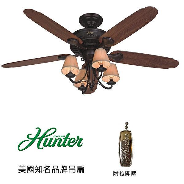 <br/><br/>  [top fan] Hunter Cortland #22710 54英吋吊扇附燈及拉開關-油銅色<br/><br/>
