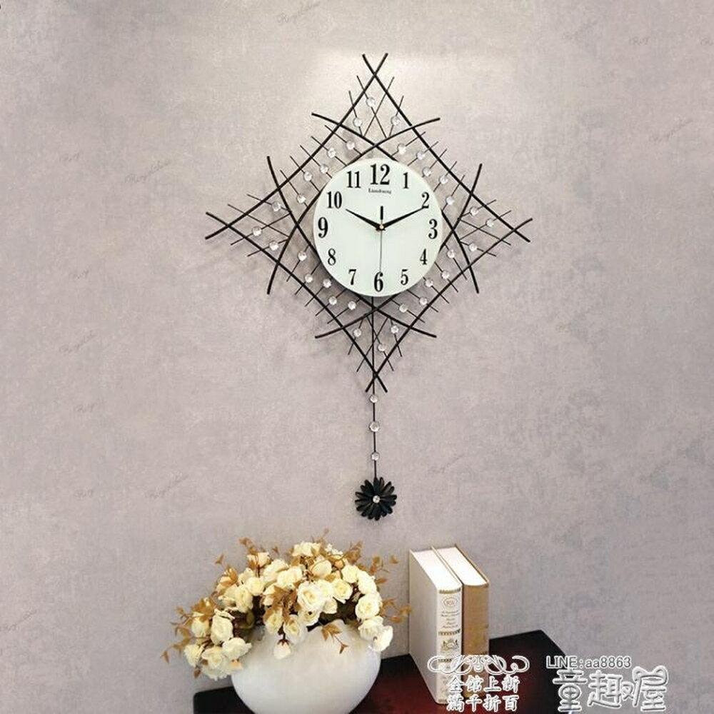 掛鐘 戀妝創意時鐘掛鐘客廳現代簡約歐式鐘錶掛鐘錶臥室夜光石英鐘靜音   全館八五折