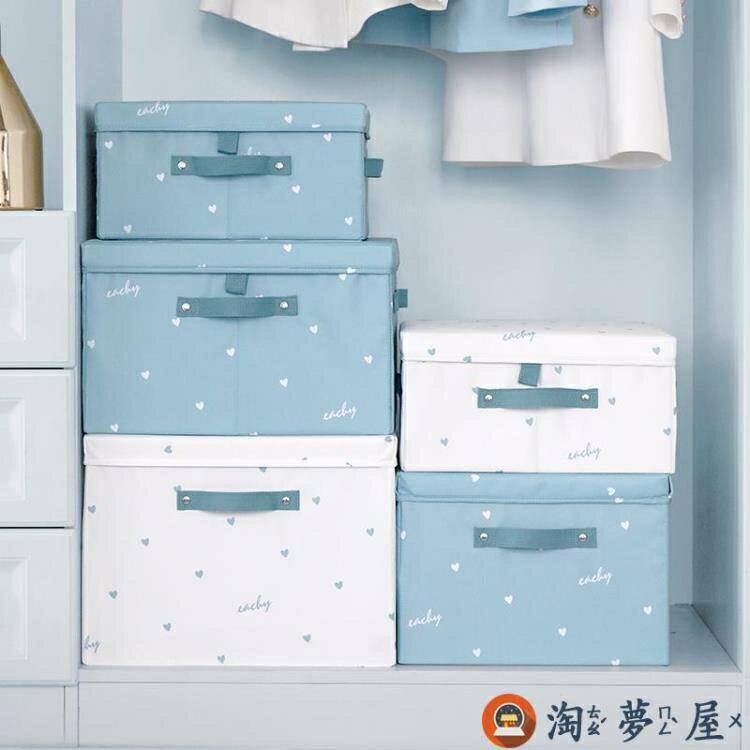 衣服收納箱整理箱衣柜收納盒衣物儲物箱家用特惠促銷