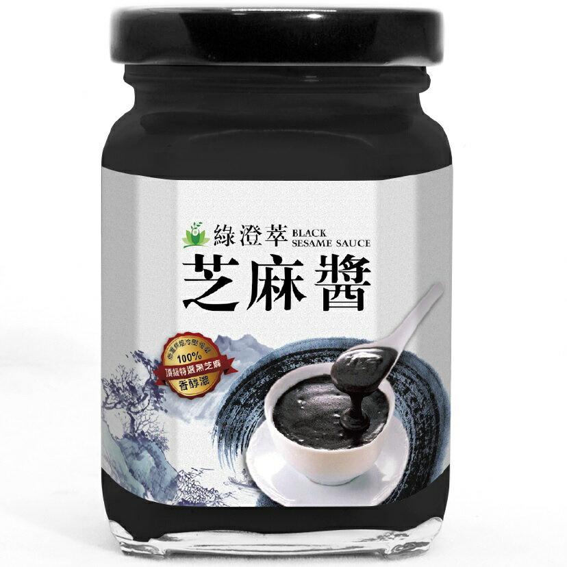 【綠澄萃】冷壓慢磨純黑芝麻醬 210g