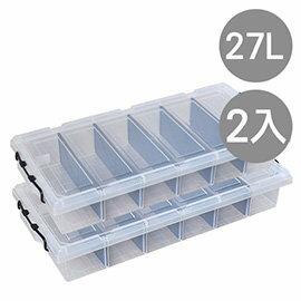 【nicegoods】水星床下掀蓋整理箱(27公升附隔板)-2入組 (收納 換季 分類 棉被)
