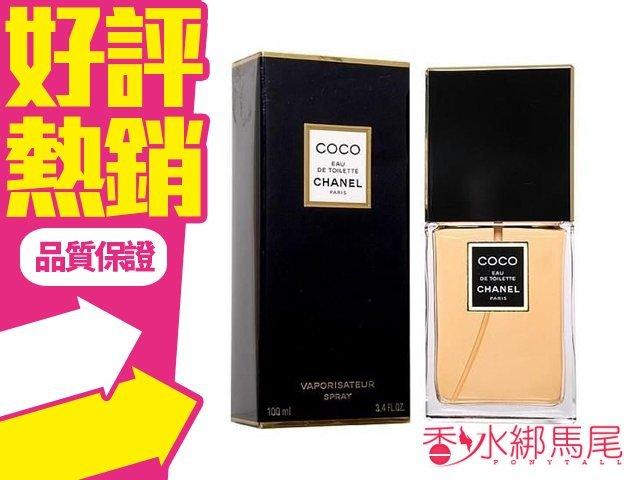 CHANEL COCO Eau De Toilette 香奈兒COCO 女性淡香水 香水空瓶分裝 5ML◐香水綁馬尾◐