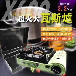 ORG《SD1222b》高熱功率3.2KW~促銷!瓦斯爐 卡式瓦斯爐 卡式爐 露營 野餐 戶外用品 迷你卡式瓦斯爐