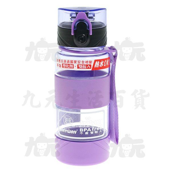 【九元生活百貨】聯府 EV-400 喝水站隨身瓶/400cc 隨手瓶 EV400