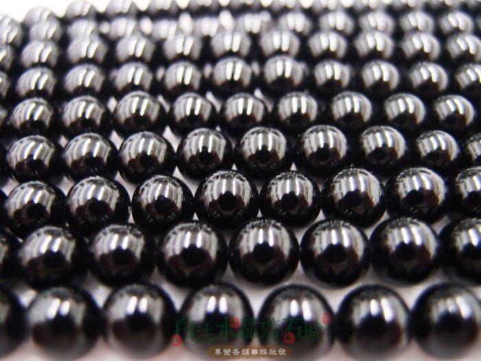 白法水晶礦石城 巴西 瑪瑙 老黑玉髓 黑瑪瑙 8mm 色澤-全黑 特級品 串珠/條珠 首飾材料