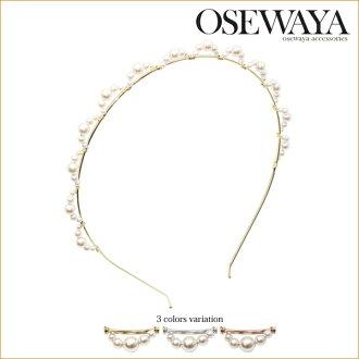 髮飾【日本正版Osewayaお世話や】日本製- 珍珠髮箍〔單圈螺旋款〕