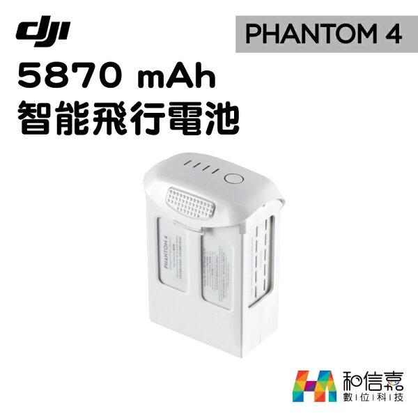 DJI原廠配件【和信嘉】Phantom4系列專用智能飛行電池5780mAhP4P4PP4A通用台灣公司貨