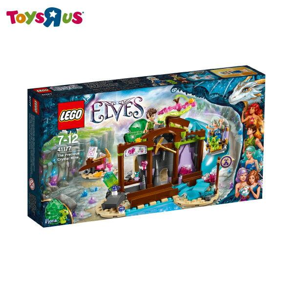 玩具反斗城 樂高 LEGO 珍貴水晶礦~41177~~~