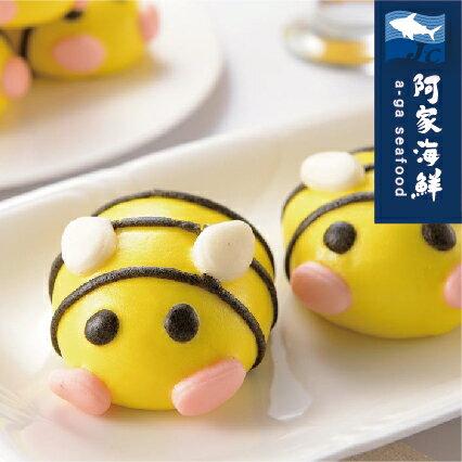 蜜蜂地瓜包(10顆) 600g10% 造型包子 蜜蜂包 地瓜餡 送禮 宴客 點心