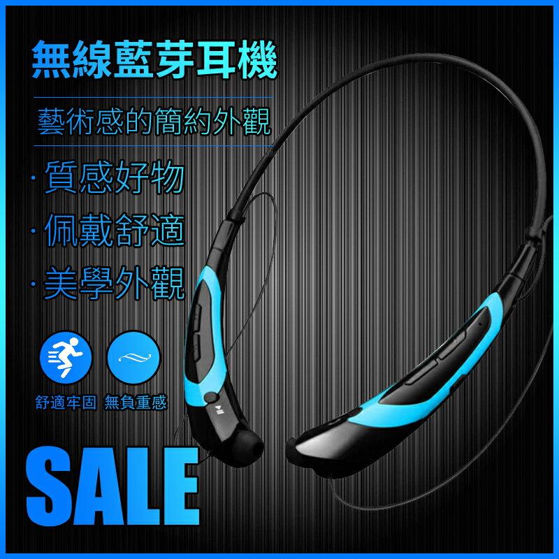 無線藍芽耳機 耳機 運動耳機 頸挂重低音生活防水 支持iphone