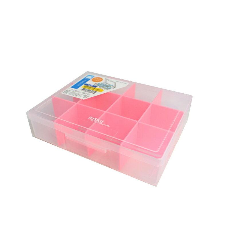 佳斯捷 4313田格格(3)收納盒