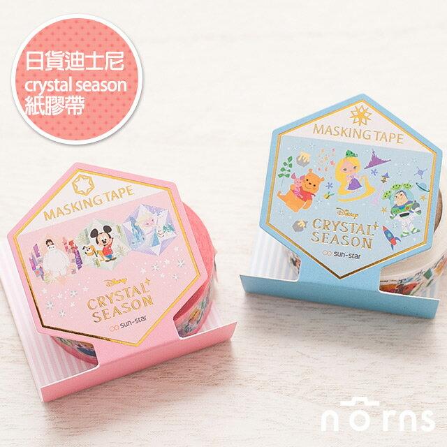 NORNS~日貨迪士尼crystal season 紙膠帶~水晶 史迪奇 米奇 小美人魚