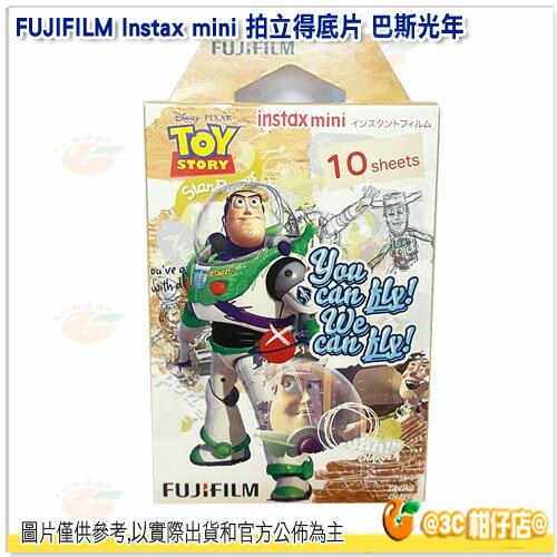富士 FUJIFILM 巴斯光年 拍立得底片 TOY 玩具總動員 底片 適用 MINI 70 90 SP2