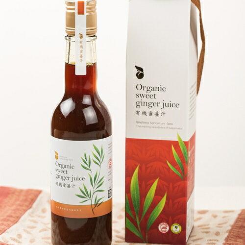 【清亮生態農場】有機蜜薑汁300ml