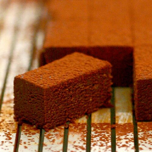 73% 經典苦甜生巧克力(20入) 73% Nama Chocolate