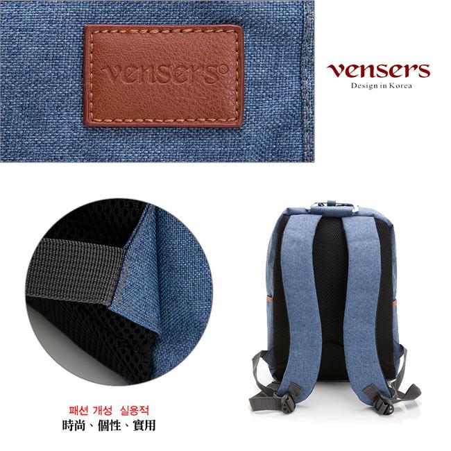 【vensers】簡約丹寧牛仔後背包(R00066103牛仔藍) 4
