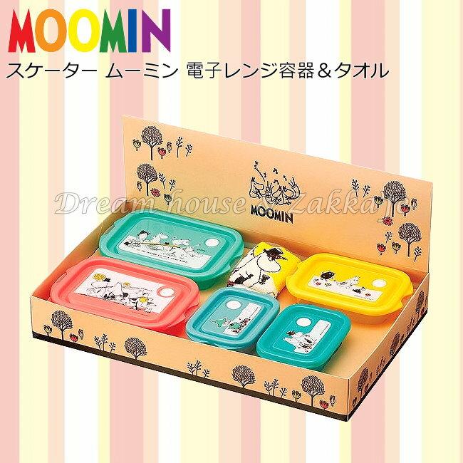 日本進口 Moomin 嚕嚕米 便當盒 / 保鮮盒 《 6件禮盒組 》★ 夢想家精品家飾 ★ - 限時優惠好康折扣