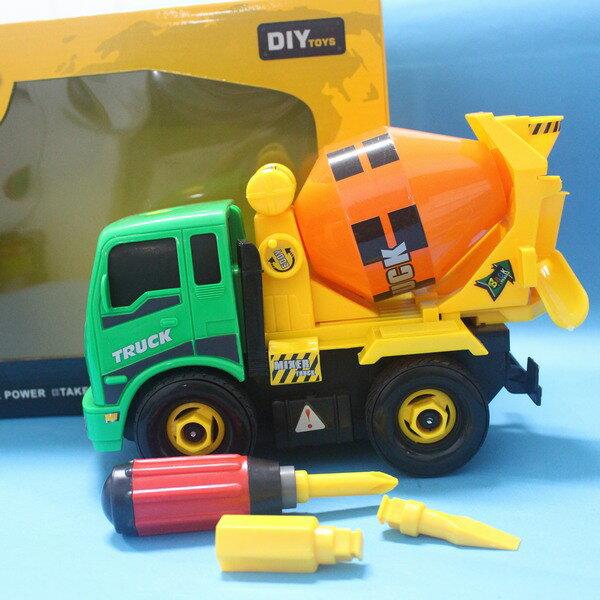 DIY可拆式組裝工程車 CF113128 摩輪混泥土水泥車7714 一台入^~促350^~