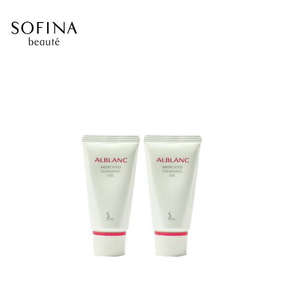 SOFINA蘇菲娜  ALBLANC 潤白美膚晶透潔顏露30g1+1加值組 《Umeme》