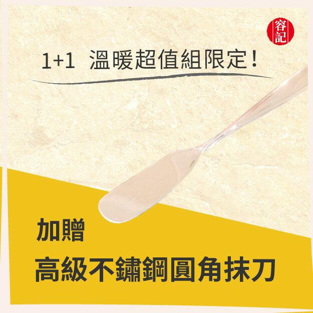 【容記】香濃破壁黑芝麻醬200g 免運超值組  無糖X1 微微糖X1