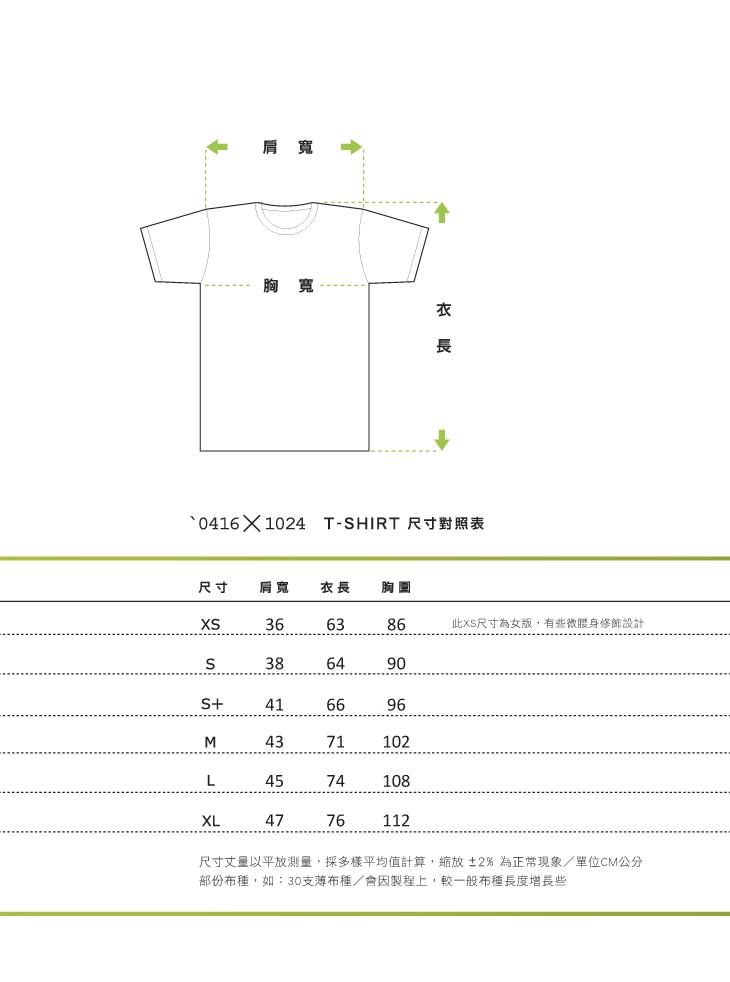 帽.福袋/騎士帽+T恤(不挑款) 9