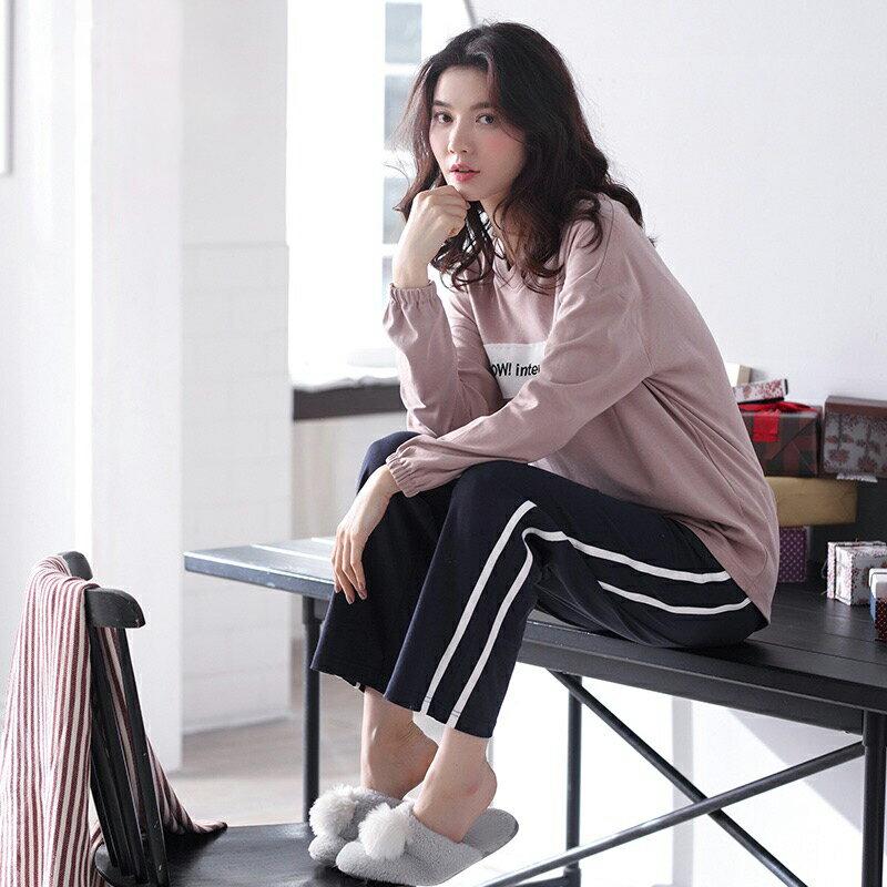 純棉-莫蘭迪粉落肩款居家服套裝(衣+褲) M-XL【漫時光】(D129) 1