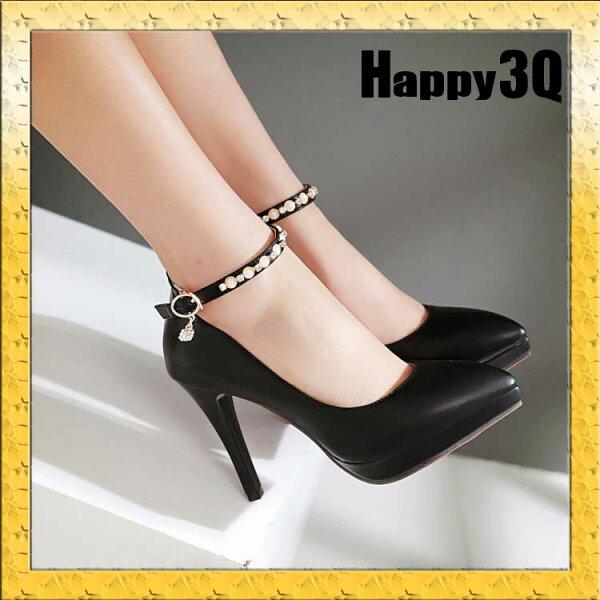 時尚約會甜美珍珠水鑽吊飾淺口防水台細跟高跟鞋婚鞋-白/粉/藍/黑34-43【AAA0670】
