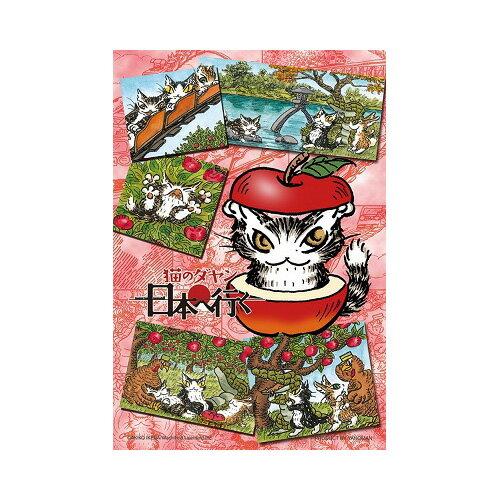 【進口拼圖】YANOMAN 達洋貓-蘋果森林 99片 YM99-402 (迷你極小切片)