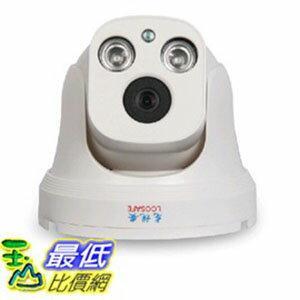 [玉山最低網] 龍視安 130萬高清半球監控攝像頭 3.6MM ahd攝像機紅外夜視監控器室內