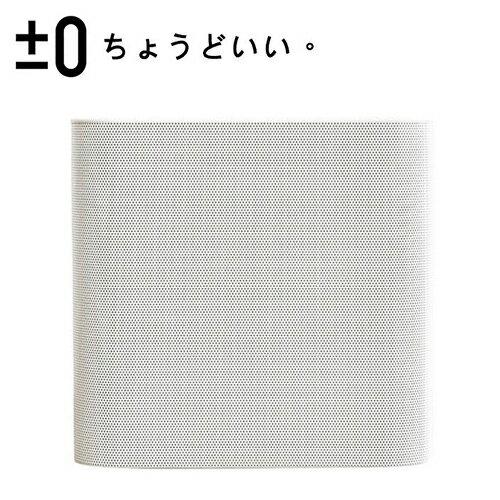 日本±0 正負零|空氣清淨機 XQH-X020 白色【三井3C】