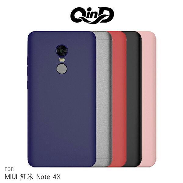 強尼拍賣~QinDMIUI紅米Note4X新升級360度全包微磨砂軟套