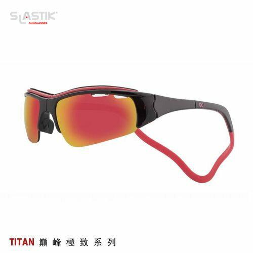 ├登山樂┤西班牙SLASTIKTITAN全功能型運動太陽眼鏡-Siroco#SL-TN-007
