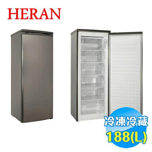 禾聯 HERAN 188公升直立式冰櫃 HFZ-1861
