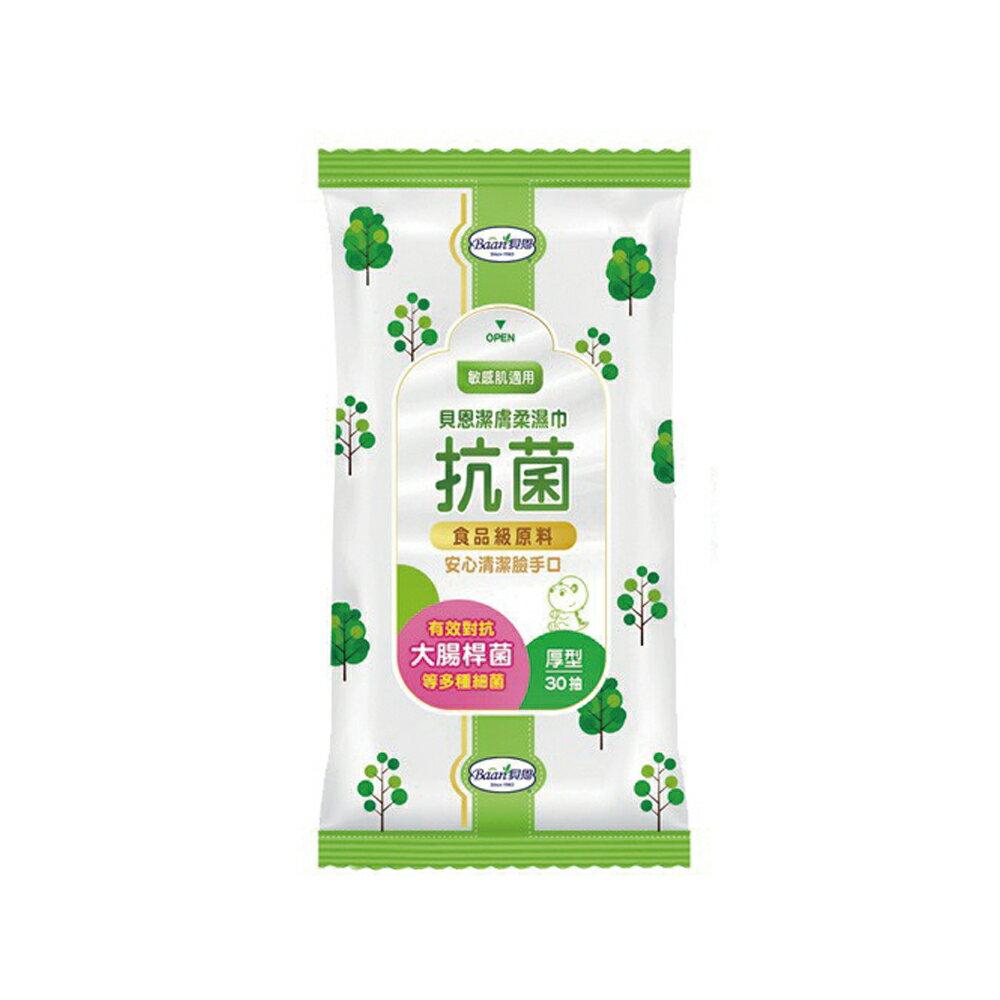 Baan 貝恩 潔膚抗菌柔濕巾 厚型濕巾 30抽 (20包/箱)