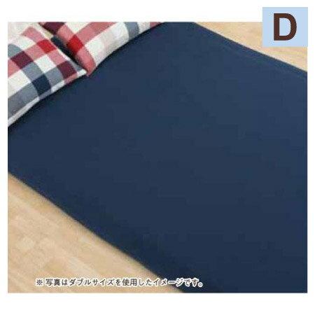 日式床墊套 ROSSO D TW 純棉