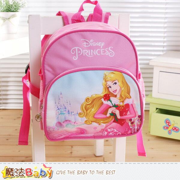 兒童背包 迪士尼公主授權正版雙肩小背包 魔法Baby~f0230