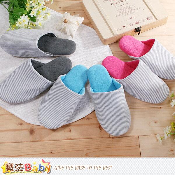 室內拖鞋 魔法Baby~sd0098