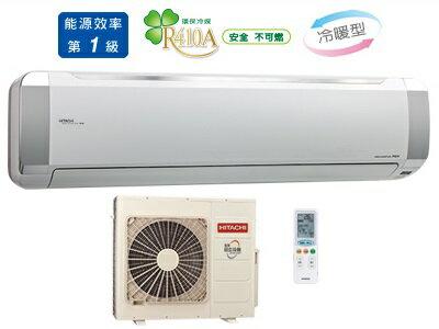 HITACHI 日立 RAS/RAC-110NX 頂級系列壁掛型1對1分離式冷暖變頻冷氣【零利率】