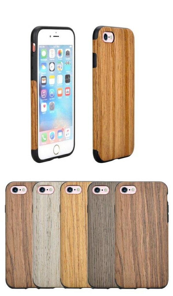 iphone7 手機殼 TPU實木全包貼皮蘋果7保護套