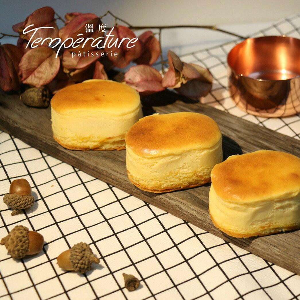 溫度・半熟乳酪蛋糕《5入禮盒》 辦公室 下午茶 團購美食 限定商品 限量 好吃 甜點 乳酪蛋糕